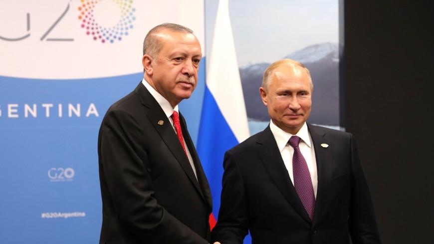 Путин поблагодарил Эрдогана за решение проблемных вопросов