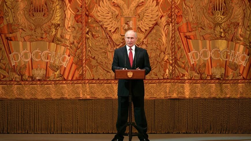 То, что объединяет: Путин назвал главные события 2018 года