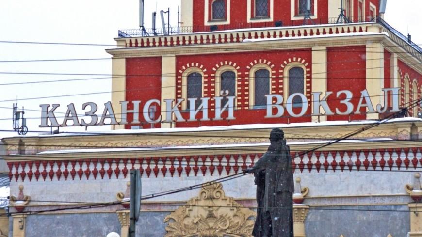 "Фото: Татьяна Константинова (МТРК «Мир») ""«Мир 24»"":http://mir24.tv/, казанский вокзал, вокзал"