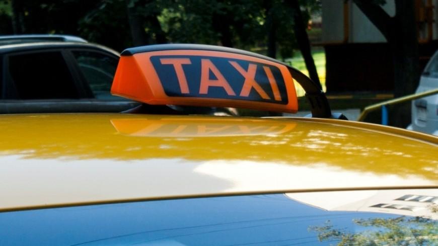 Названы самые популярные марки автомобилей такси в Москве