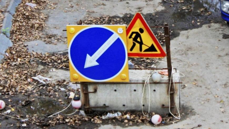"""© Фото: """"«Мир 24»"""":http://mir24.tv/, дорожные работы, ремонт дороги, яма"""
