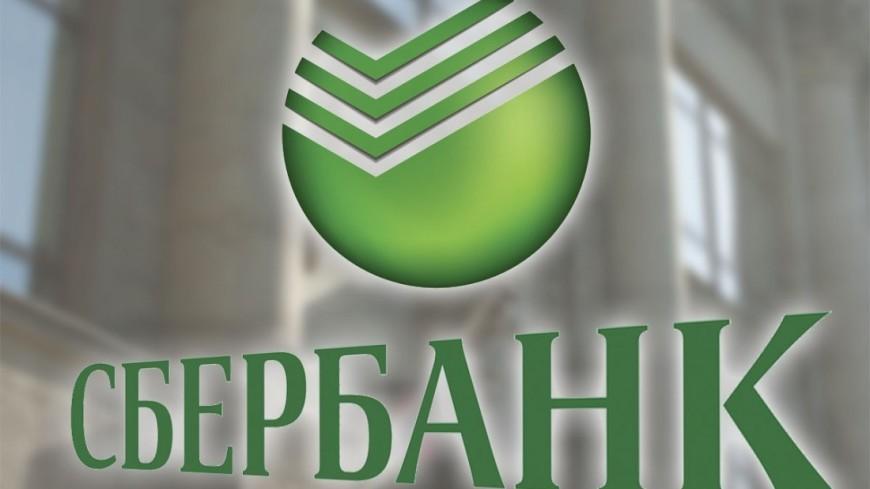 "Фото: Елена Андреева, ""«Мир24»"":http://mir24.tv/, сбербанк"