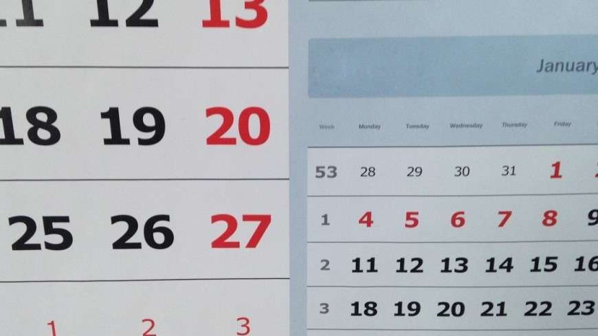 "Фото: ""«МИР 24»"":http://mir24.tv/, календарь"