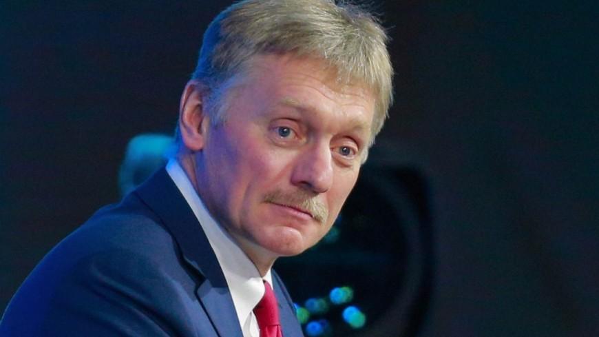 ПКФ, пресс-конференция президента, дмитрий песков