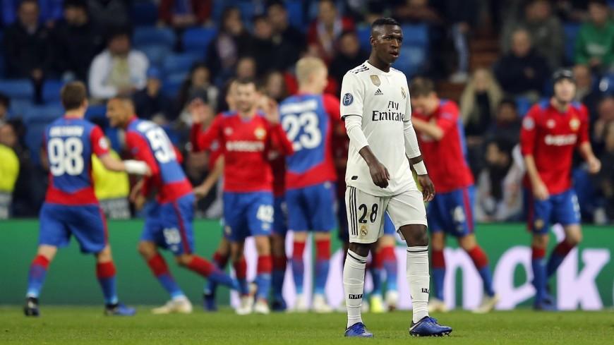 «Красно-синий» триумф в Мадриде: ЦСКА унизил «Реал» на «Сантьяго Бернабео»