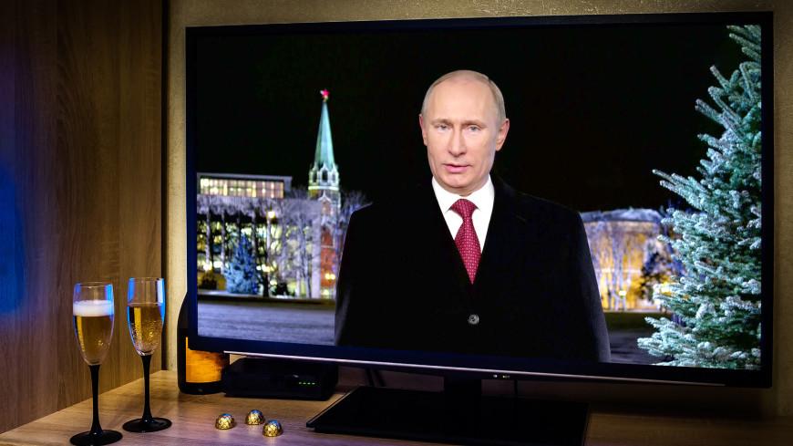 Опрос: Более 70% россиян будут смотреть новогоднее телеобращение президента