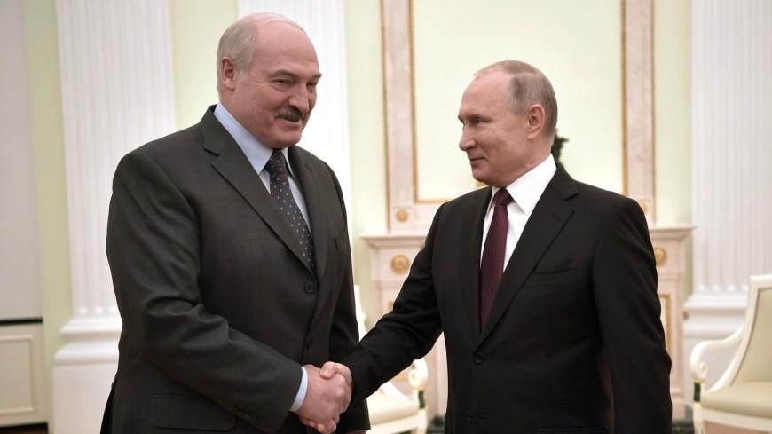 Лукашенко в поздравлении Путину отметил, что Союзное государство состоялось