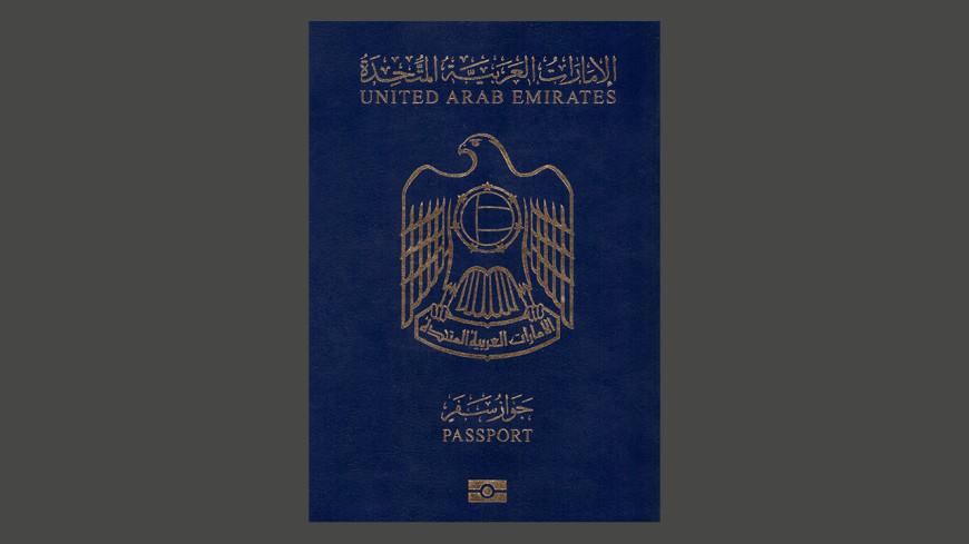 Паспорт ОАЭ признан самым могущественным в мире