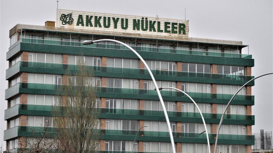 Турция разрешила начать строительство второго блока АЭС «Аккую»