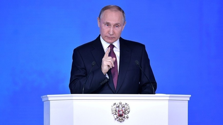Послание Путина Федеральному Собранию состоится в 2019 году