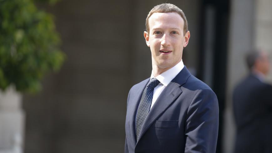 Цукерберга признали главным неудачником среди миллиардеров