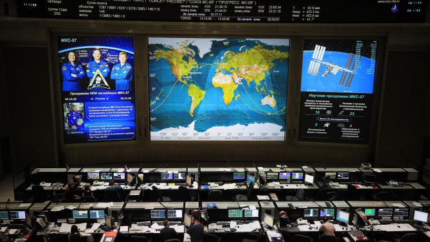 «Союз МС-09» вернется на Землю 20 декабря
