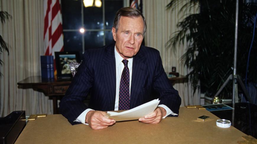 Стало известно, когда и где похоронят Буша – старшего