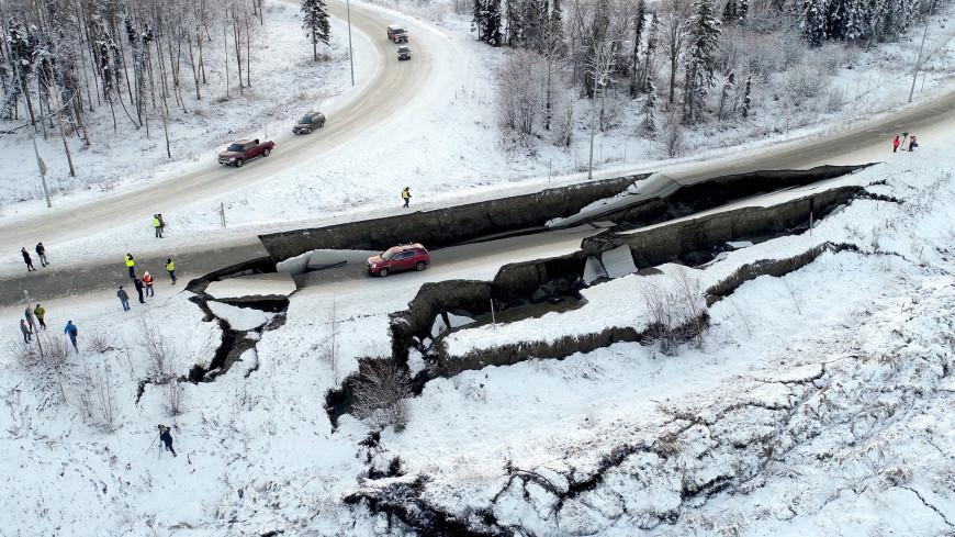 На Аляске после землетрясения объявлен режим ЧП