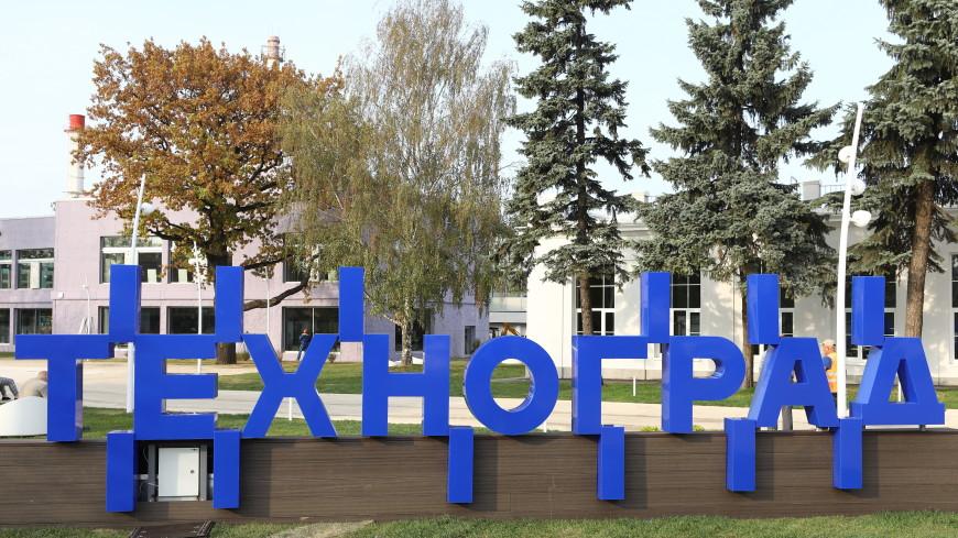 Участники квеста в учебном центре «Техноград» смогут обрести навыки для освоения экзопланет