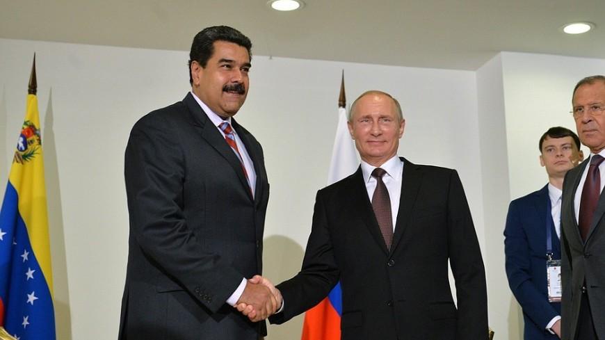 Мадуро прилетит в Россию на «очень важную» встречу с Путиным