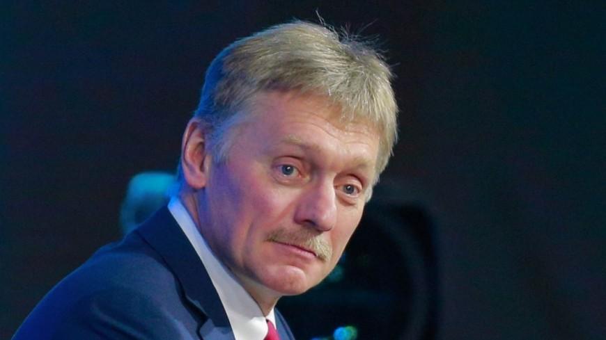 Дмитрий Песков поздравил жителей СНГ с Новым годом: Мы будем счастливы вместе