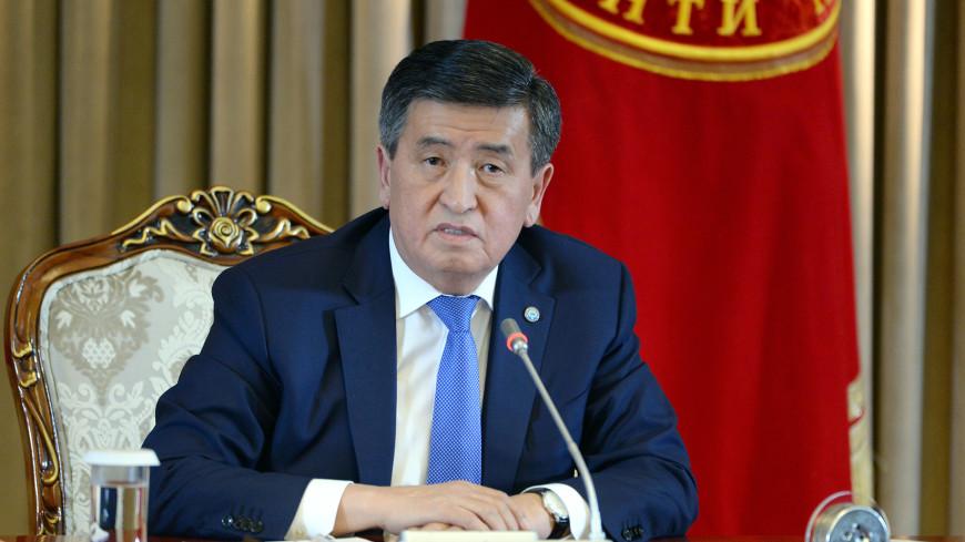 Жээнбеков рассказал, что будет делать после своего президентства