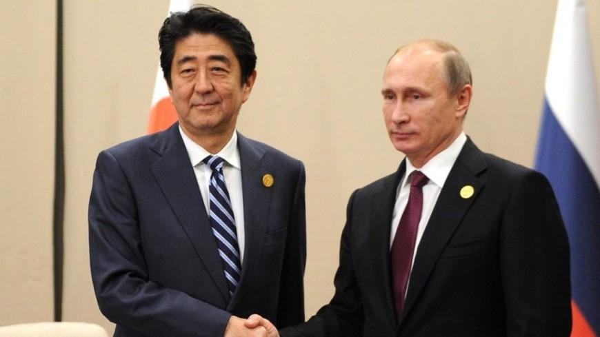 Путин и Абэ наметили путь к решению вопросов по мирному договору