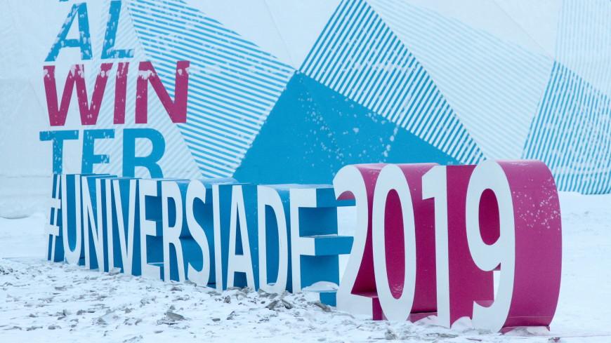 Лучшие из лучших: в Казахстане выбрали лыжников на Универсиаду-2019