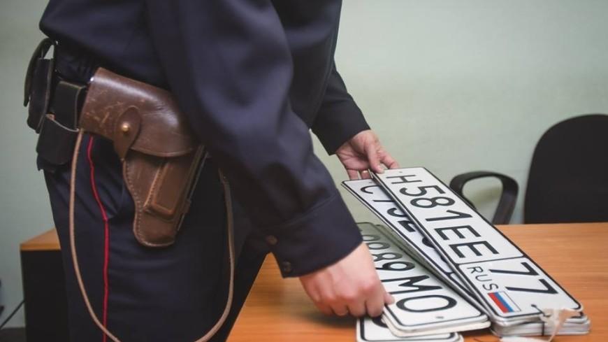 Автономера в России получат код по месту регистрации владельца