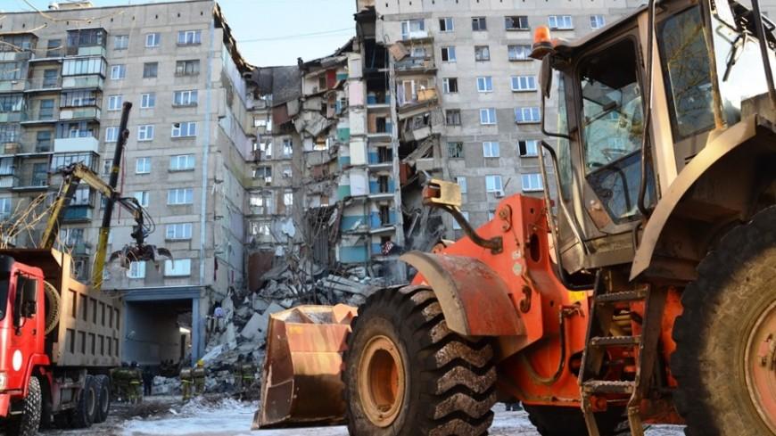 Спасатели «Центроспаса» и «Лидера» прибыли в Магнитогорск