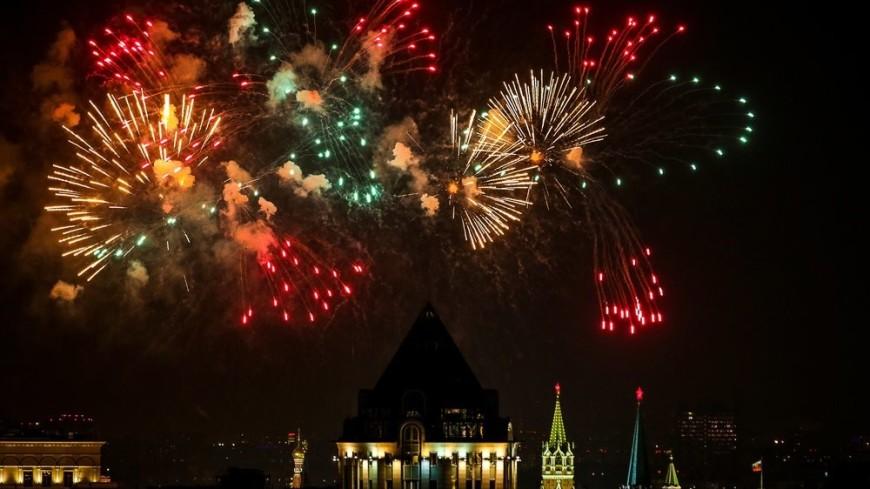 Москвичи смогут запустить фейерверки почти со 100 специальных площадок