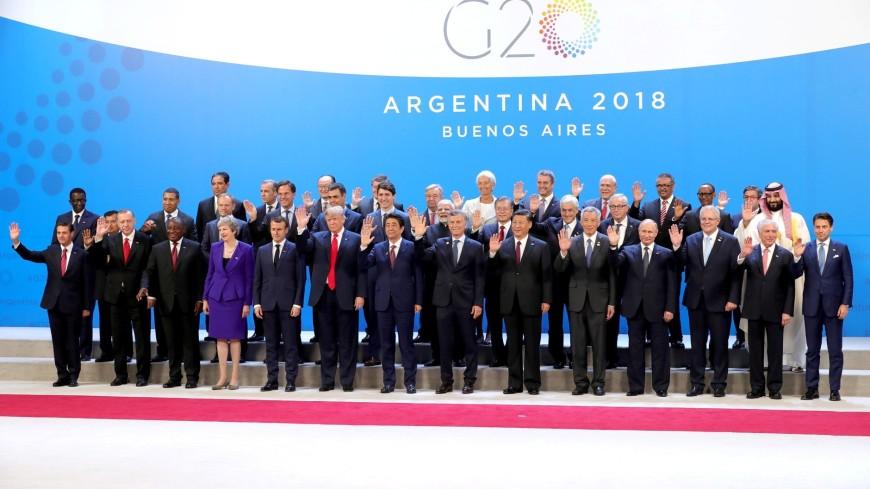 Политическое танго. Маленькие курьезы «Большой двадцатки»