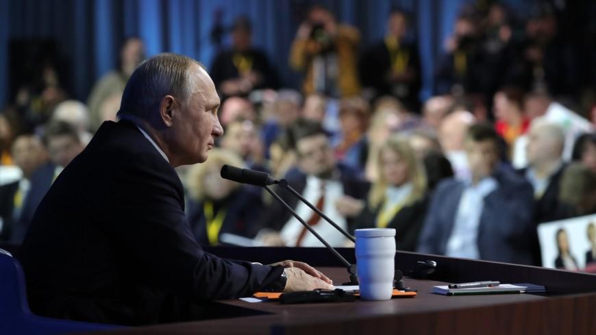 Путин назвал главные события 2018 года