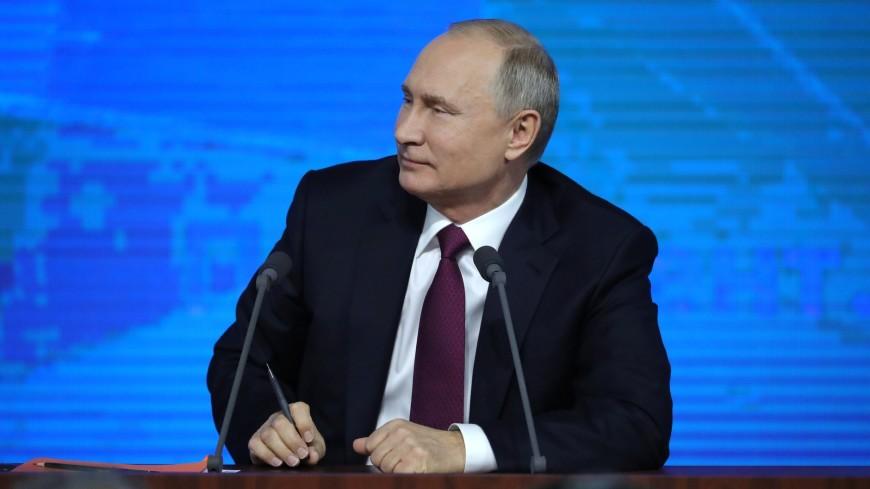 Забавные моменты пресс-конференции Путина