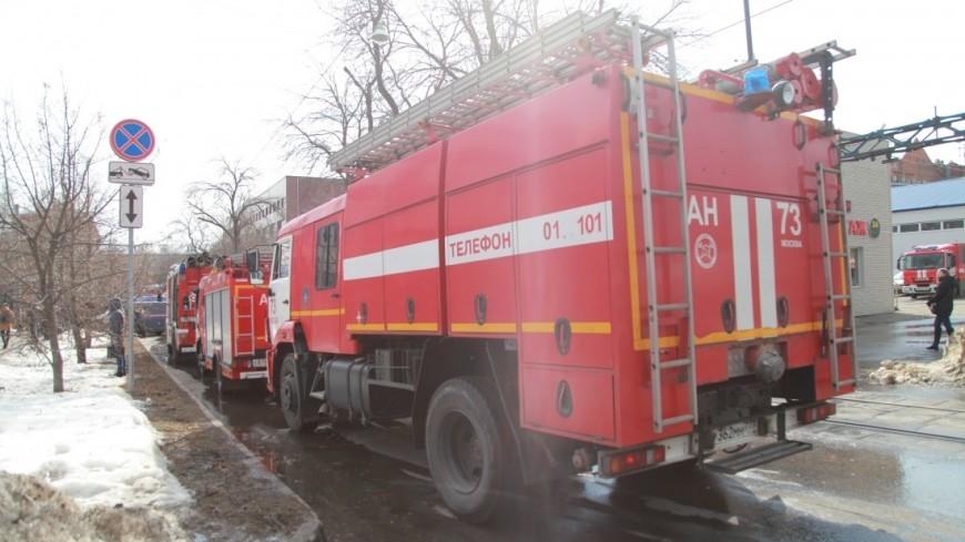 Пожар в московском ТЦ «Персей»