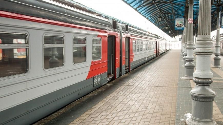 Из Москвы в Подмосковье запустят экскурсионные электрички