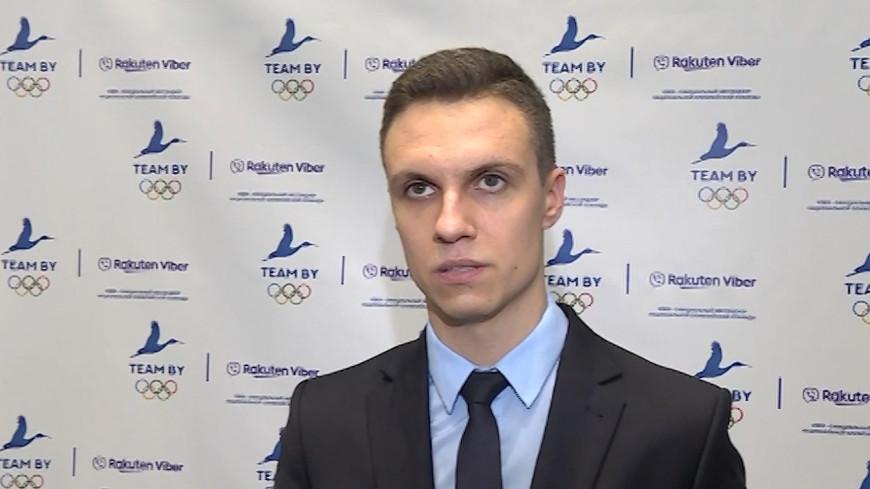 Олимпийцы Беларуси получили собственный бренд