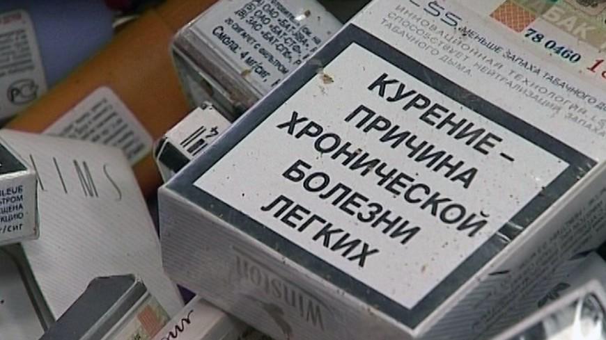 """Скриншот: """"«МИР 24»"""":http://mir24.tv/, сигареты, курение"""