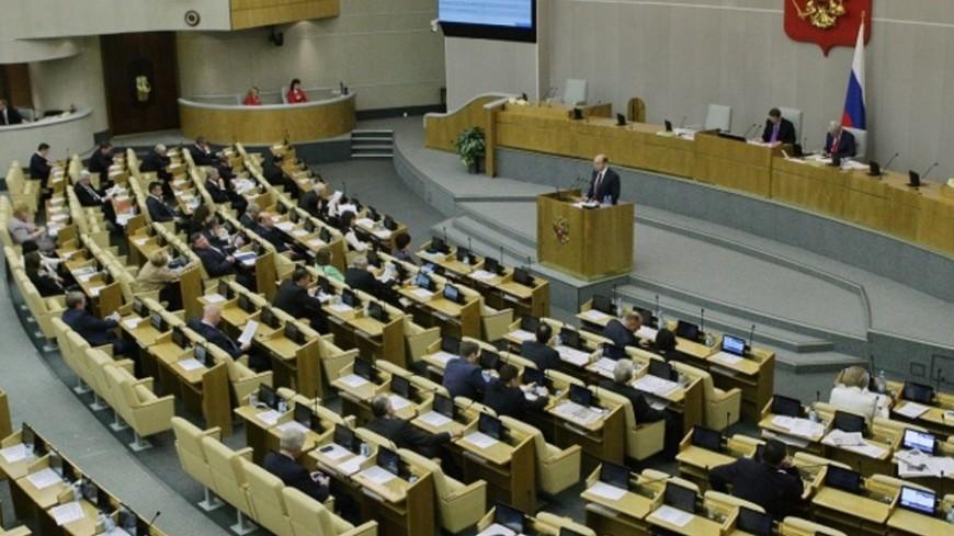 """Источник: """"Официальный сайт Госдумы России"""":http://www.duma.gov.ru/ _(автор не указан)_, государственная дума, дума, госдума"""