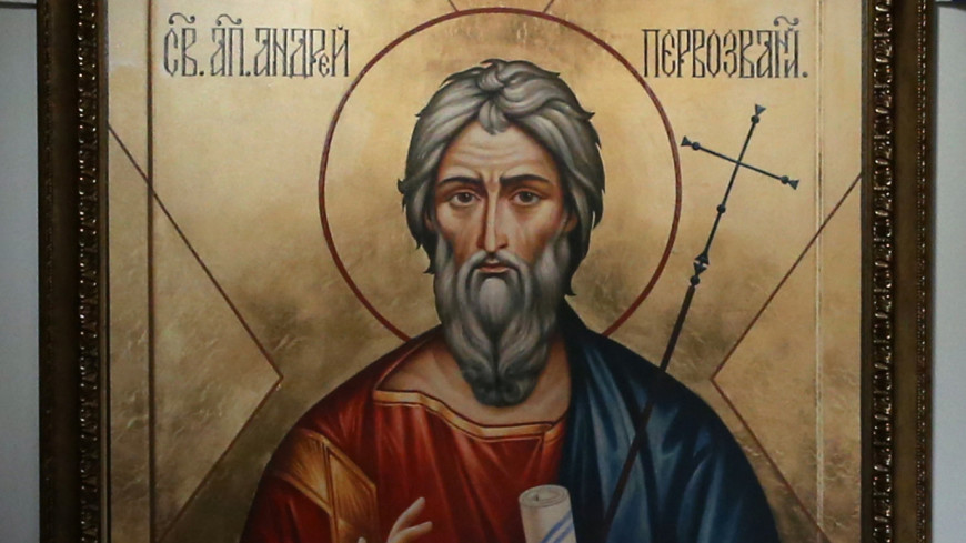 Андрей Первозванный: самый русский из апостолов