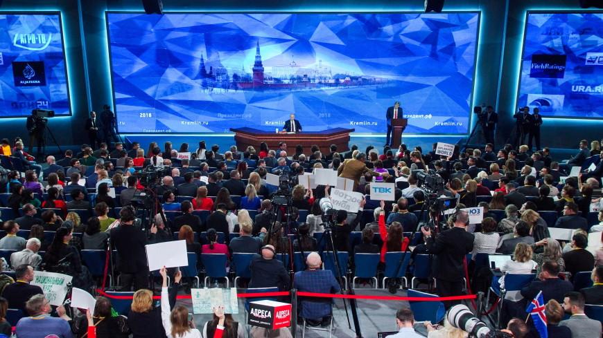 Почти четыре часа, 66 вопросов: большая пресс-конференция Путина завершена