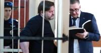 Лес, лыжи и меченые деньги: суд признал Никиту Белых взяточником