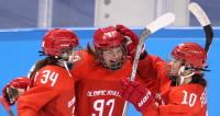 Российские хоккеистки вышли в полуфинал Олимпиады