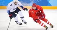 Российские хоккеисты разгромили США и вышли в четвертьфинал Игр