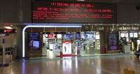 Новогодняя миграция: китайцы штурмуют вокзалы и аэропорты
