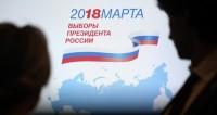 Предвыборная Россия: время агитировать