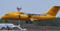 Ан-148 «Саратовских авиалиний» будут летать с усиленными экипажами