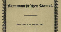 «Манифест Компартии» Маркса и Энгельса поразил ученых