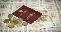 Граждане стран ЕврАзЭс начнут получать пенсию по-новому