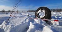 Крушение Ан-148: Первые итоги расследования озвучат 18 февраля