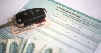 Страховая реформа: средняя стоимость ОСАГО снизилась впервые за 13 лет