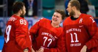 Борьба за золото: медалисты ОИ-2018 празднуют победу