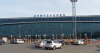 В аэропорту «Домодедово» прошла панихида по жертвам Ан‑148