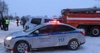 На месте крушения Ан-148 в Подмосковье закончились поиски